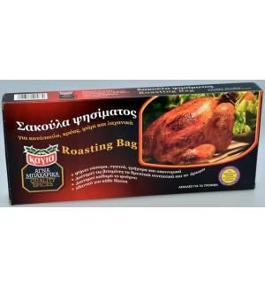 Σακούλα ψησίματος Καγιά για κοτόπουλο, κρέας, ψάρι και λαχανικά 3mX25cm