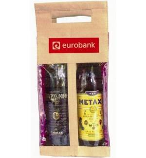 Eco Fabric Present Bag for 2 Bottles