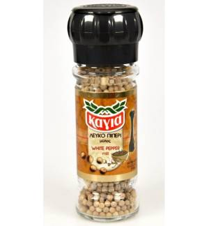 Mill White Pepper Whole in glass jar 60GR Kagia 2.12oz Spice Spices