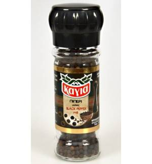 Mill Black Pepper Whole Not trimmed in a glass jar mill 45gr Kagia 1.59oz Spice Spices