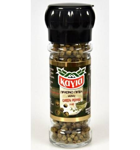 Mill Green Pepper Whole Complete in glass jar 26gr Kagia 0.92oz Spice Spices