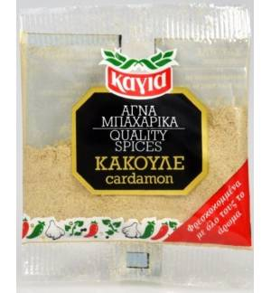 Kakoule Cardamon 8gr trimmed Grated 0.28oz Kagia Bag