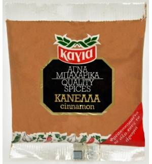 CINNAMON grated Kagia 20gr Bag 0.7oz Spices GRADE GRADED