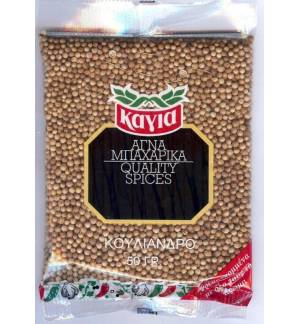 Coriander KOULIANDRO Whole Kagia 50gr Bag 1.76oz Spices Spice