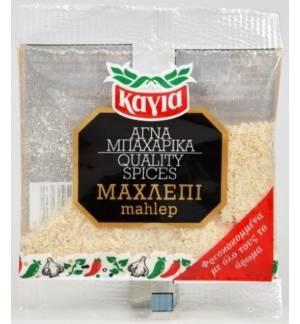 Μαχλέπι Mahlep 8γρ 0.28oz Τριμμένο Καγιά Σακουλάκι