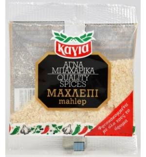 Machlepi Mahlep 8gr 0.28oz Grated Kagia Small bag Mahaleb Mahlab