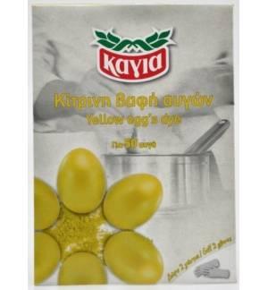 Κίτρινη Βαφή Αυγών Καγιά για 50 Αυγά Δώρο 2 Γάντια