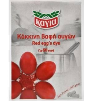 Κόκκινη Βαφή Αυγών Καγιά για 50 Αυγά Δώρο 2 Γάντια