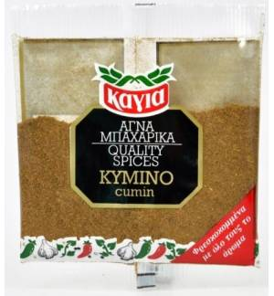 Cumin Whole Complete Kagia 30g 1.06oz Bag Spices Kagias