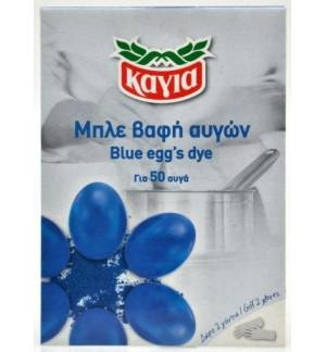 BLUE Egg's dye for 50 eggs Kagia with 2 gloves Gift