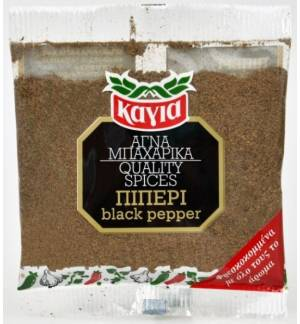 BLACK PEPPER GRATED KAGIA 20g Bag 0.7oz Spices Trimmed