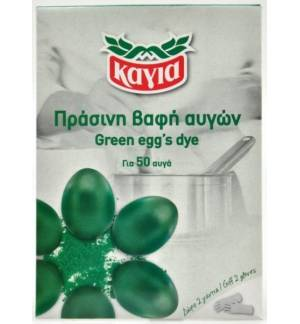 GREEN Egg's dye for 50 eggs Kagia with 2 gloves Gift