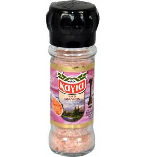Himalayan Salt Mill in glass jar 90gr. Kagia 3.17oz Spice Spices Pink