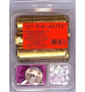 Set Charcoal incense Frankincense Candlewick Church