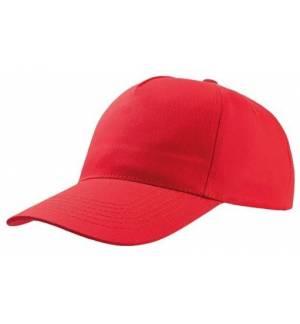 Atlantis Star Five 852 Πεντάφυλλο καπέλο τζόκεϊ 11 χρώματα διαθέσιμα