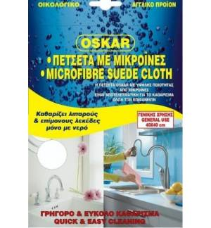 Microfibre Cloth for general Use OSKAR Quick & Easy Cleaning