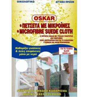 Microfibre Suede Cloth for glass OSKAR Quick & Easy Cleaning