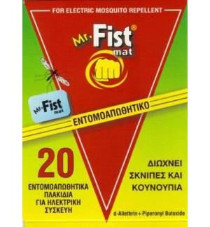 Mr Fist εντομοαπωθητικό 20 πλακιδίων για ηλεκτρικές συσκευές, δι