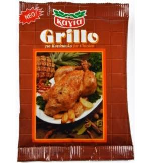Grillo ΜΕΙΓΜΑ ΜΠΑΧΑΡΙΚΩΝ για Κοτόπουλο 50g ΚΑΓΙΑ Σακούλα 1,76oz