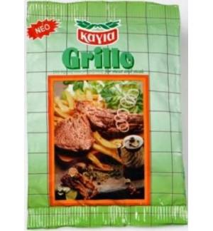 Grillo ΜΕΙΓΜΑ ΜΠΑΧΑΡΙΚΩΝ για Κρέας Μπριζόλες 50g ΚΑΓΙΑ Σακουλάκι