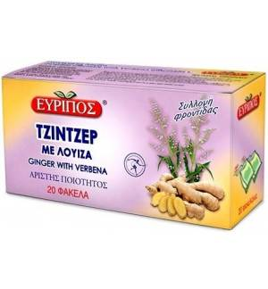 Ginger with Verbena 20 Natural Product Evripos Top Quality