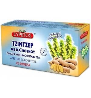 Τζίντζερ με τσάι του βουνού 20 φακ. Φυσικό Ελληνική Προϊόν Άριστης Ποιότητος