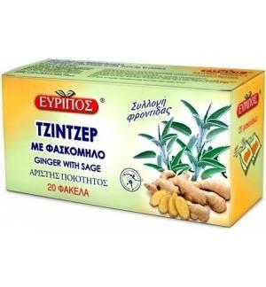 Τζίντζερ με Φασκόμηλο τσάι 20 φακ. Φυσικό Ελληνικό Προϊόν Άριστης Ποιότητος