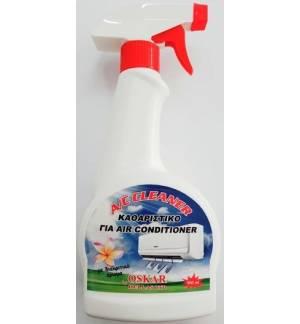 Καθαριστικό κλιματιστικών air condition A/C Cleaner με διακριτικό άρωμα 500ml