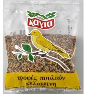 Τροφή Πουλιών Κελαϊδίνη για καναρίνια 250γρ Καγιά Κελαιδίνη