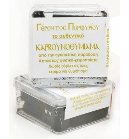 Ready Charcoal-Incense sticks Byzantine Elder PORFYRIOS Natural Handmade Greek product