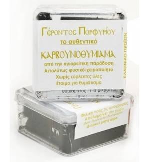 Καρβουνο-Θυμίαμα Μύρο Γέροντος Πορφυρίου έτοιμο για θυμιάτισμα Φυσικό Χειροποίητο Ελληνικό