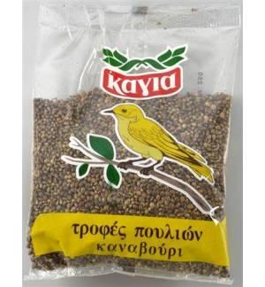 Τροφή Πουλιών Καναβούρι 250γρ Καγιά Κανναβούρι