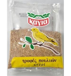 Τροφή Πουλιών Κεχρί 250γρ Καγιά Ασπουρί
