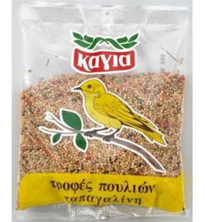 Τροφή Πουλιών Παπαγαλίνη 250γρ Καγιά τροφές πτηνών
