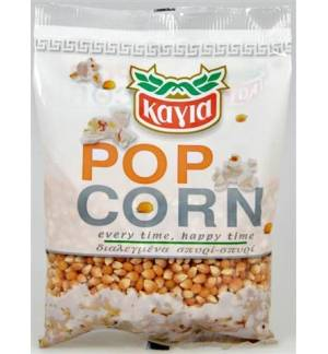 ΠΟΠ ΚΟΡΝ 300γρ Καγιά pop corn διαλεγμένα σπυρί σπυρί