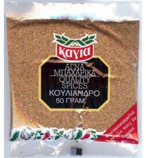 Coriander KOULIANDRO Trimmed Kagia 50gr Bag 1.76oz Spices Spice