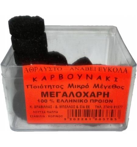 Εκκλησιαστικά Καρβουνάκια Θυμιάματος ΚΑΓΙΑ Σετ 20 τεμ. 28mm Μεσαία