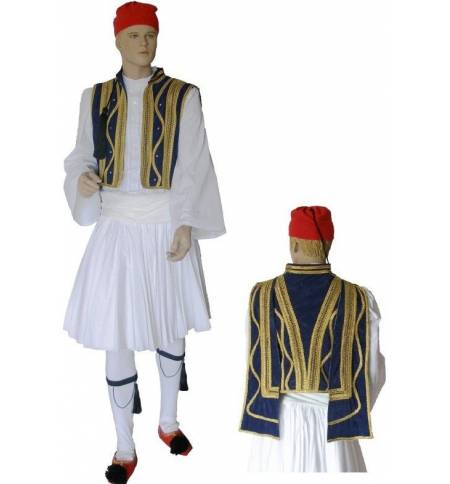 Greek Traditional Costume EVZONAS Evzon Teens - Men MARK582