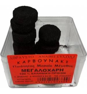 Charcoal Tablets Church Incense charcoals Kagia Set 20 pcs. Kit 28mm Medium Size