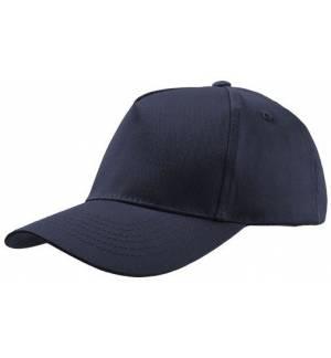 Atlantis Start Five Kid Πεντάφυλλο παιδικό καπέλο τζόκεϊ