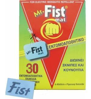 Mr Fist εντομοαπωθητικό 30 πλακιδίων για ηλεκτρικές συσκευές, διώχνει σκνίπες και κουνούπια