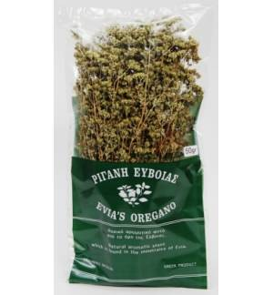 EVIA'S OREGANO WHOLE bunch 50gr. 1.76oz Greek natural aromatic p