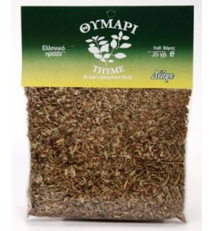 THYME Delfi 35gr 1.23oz Natural herb Greek Product
