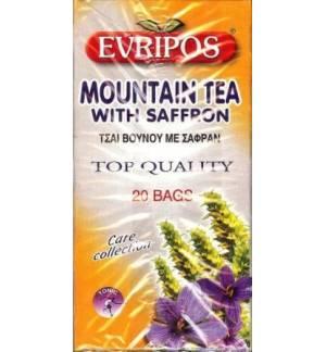 Τσάι Βουνού με ΣΑΦΡΑΝ Εύριπος 20 φάκελα 24gr Τονωτικό Φυσικό Ελλ