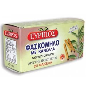 Φασκόμηλο Με Κανέλλα Εύριπος 20 Φάκελα Τσάι Φυσικό Ελληνικό Τονω