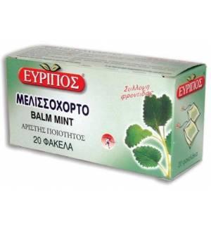 Τσάι Μελισσόχορτο Εύριπος 20 Φάκελα Φυσικό Ελληνικό Προϊόν Άριστ