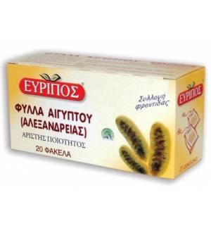 Τσάι Φύλλα Αιγύπτου Αλεξάνδρειας 20 Φάκελα Φυσικό Χαλαρωτικό Άρι