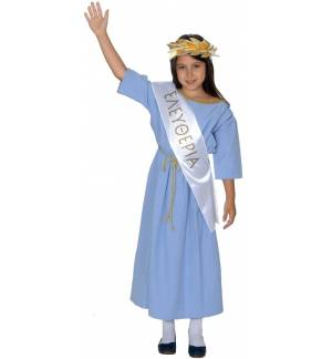 Greek Traditional Costume Eleftheria 6-14 Years old FreedoMARK56
