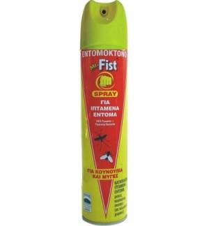 Mr FIST Εντομοκτόνο για ιπτάμενα έντομα καταπολεμά μύγες κουνούπ