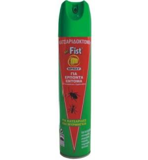 Mr FIST Κατσαριδοκτόνο για έρποντα έντομα κατσαρίδες μυρμήγκια κ